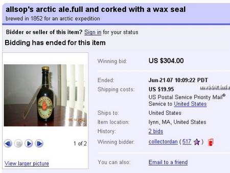 ebay-2d1-small